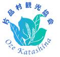片品村スキー場連絡協議会