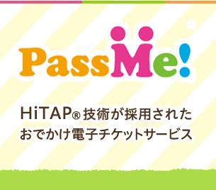 PassMe!