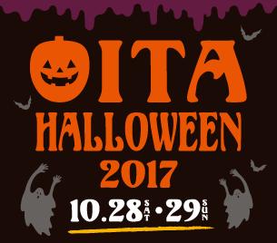 OITA HALLOWEEN 2017