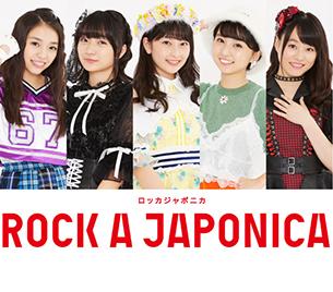 ロッカジャポニカ「LEVELING TOUR2019中野へGO」ツアースタンプカード