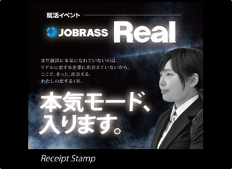 JOBRASS Real 2019