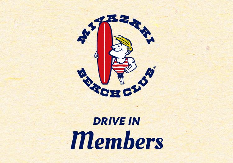 MIYAZAKI BEACH CLUB Drive in Members